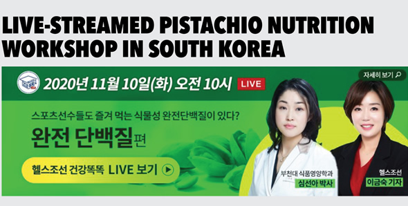 Live Streamed Pistachio Nutrition Workshop in South Korea