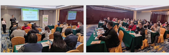 2020 ANNUAL GUANGDONG NUTRITION SOCIETY ACADEMIC CONFERENCE AND MEDIA EVENT