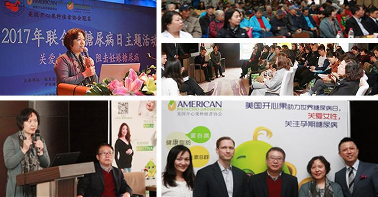 Nutrition Conference and Media Event in China
